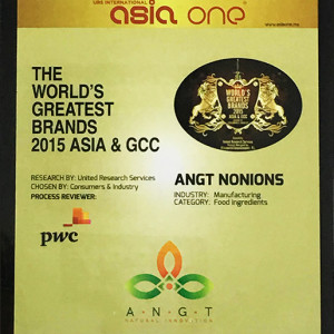 URS International Asia One Award
